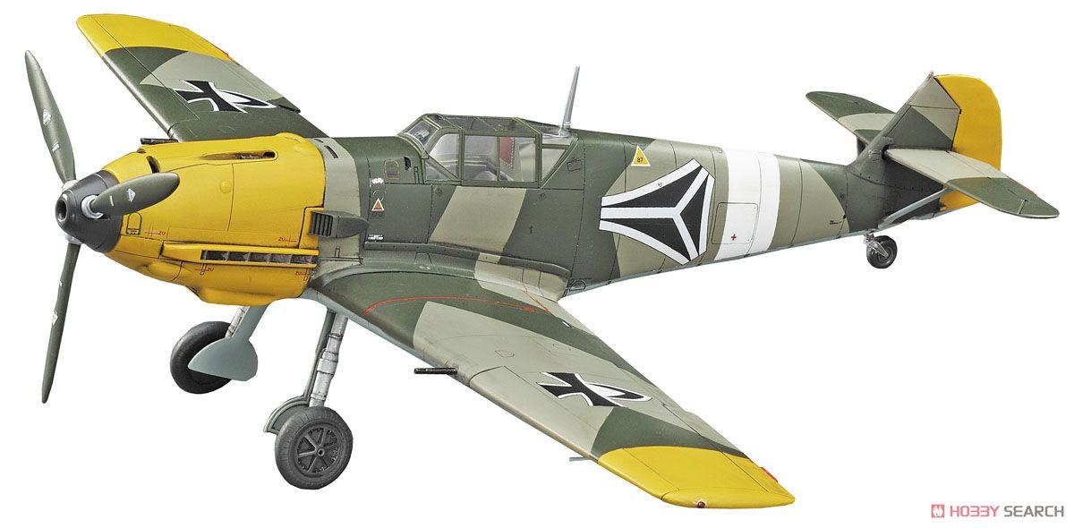 「終末のイゼッタ」 メッサーシュミット Bf 109E-4 (プラモデル)