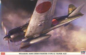 三菱 A6M5 零式艦上戦闘機 52型 `撃墜王` (プラモデル)