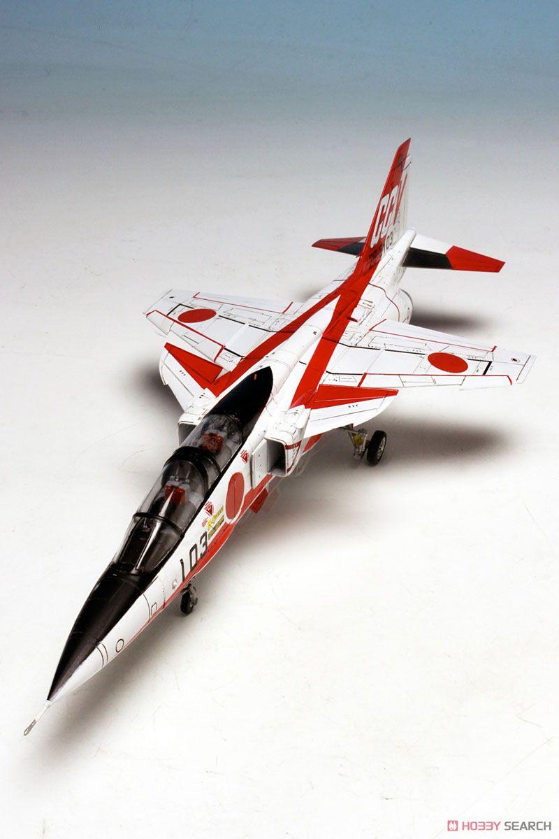 航空自衛隊 T-2 CCV研究機 飛行開発実験団 (プラモデル)