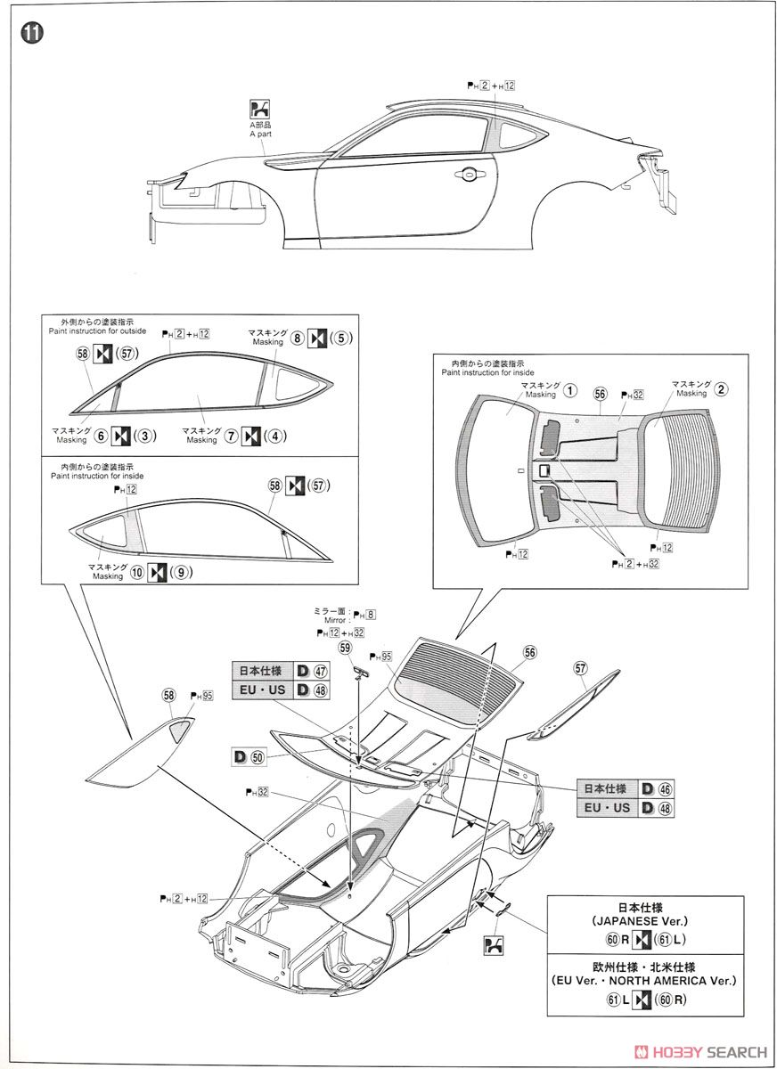 toyota zn6 toyota86  16  model car  images list