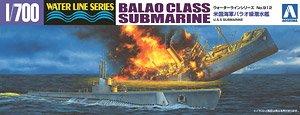 アメリカ海軍潜水艦 バラオ級 (プラモデル)