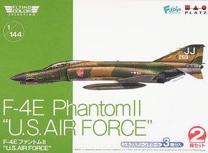 F-4E ファントムII `U.S.AIR FORCE` 2機セット (プラモデル)