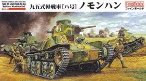 帝国陸軍 九五式軽戦車[ハ号] ノモンハン (プラモデル)
