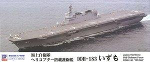 海上自衛隊 護衛艦 DDH-183 いずも (プラモデル)