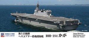 海上自衛隊 護衛艦 DDH-184 かが (プラモデル)
