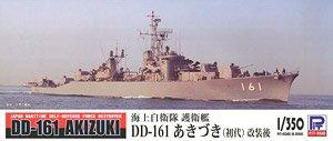 海上自衛隊 護衛艦 DD-161 あきづき (初代) 改装後 (プラモデル)