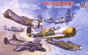 WWII 米国軍用機 2 (プラモデル)