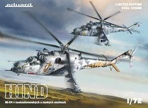 Mi-24 チェコ空軍&スロバキア空軍 デュアルコンボ限定品 (プラモデル)