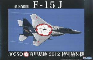 航空自衛隊F-15J (305SQ/百里2012特別塗装機) (プラモデル)