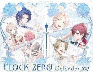 2017年度キャラクターカレンダー CLOCK ZERO 卓上型 (キャラクターグッズ)