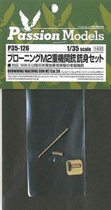 ブローニングM2重機関銃銃身セット (プラモデル)