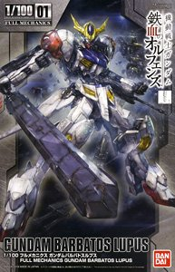 Gundam Barbatos Lupus (1/100) (Gundam Model Kits)