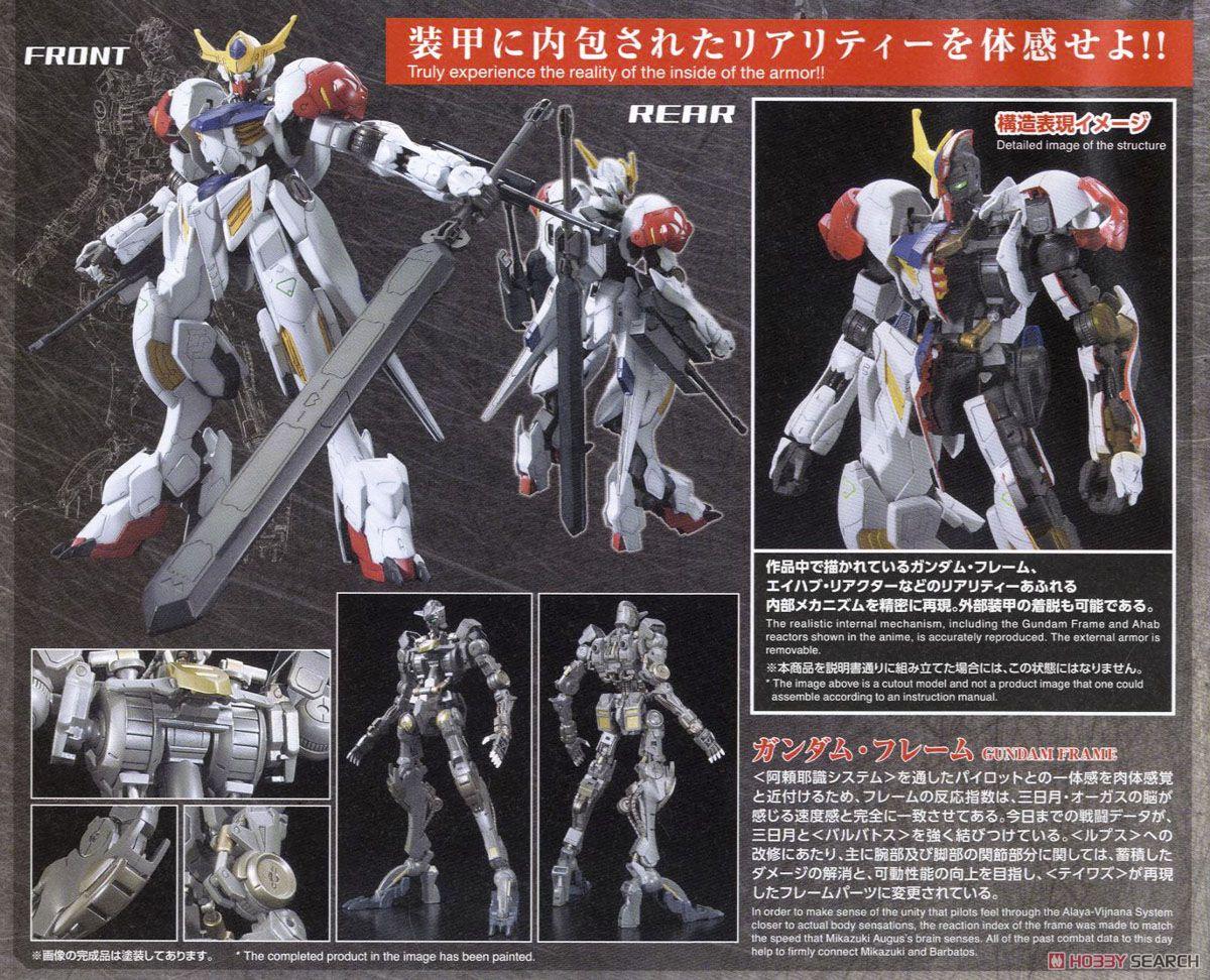 Gundam Barbatos Lupus (1/100) (Gundam Model Kits) Item picture5