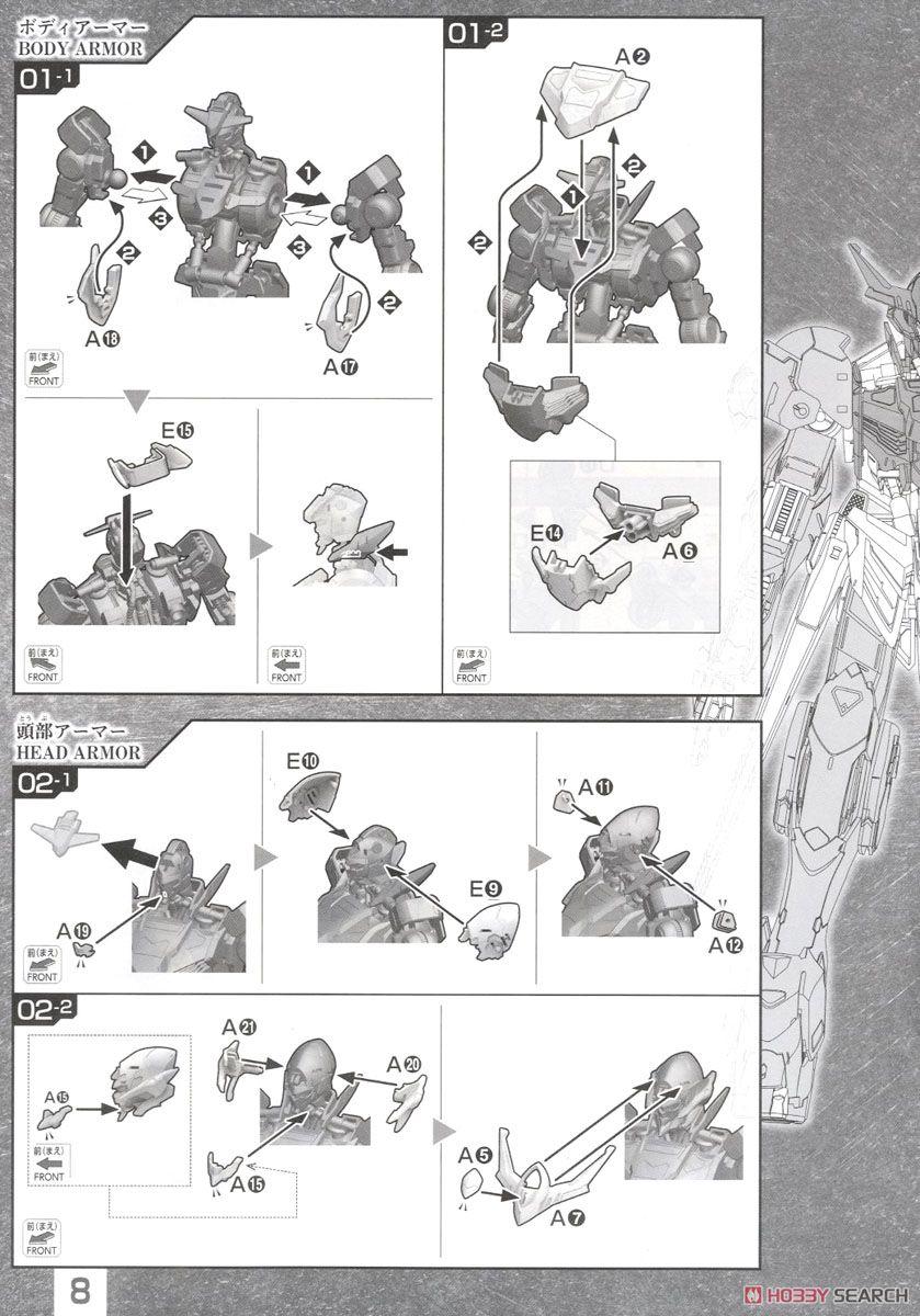 Gundam Barbatos Lupus (1/100) (Gundam Model Kits) Assembly guide5