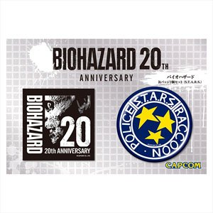 BIOHAZARD 缶バッジ2個セット S.T.A.R.S. (キャラクターグッズ)