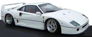 Ferrari F40 White Diecast Car Hobbysearch Diecast Car Store