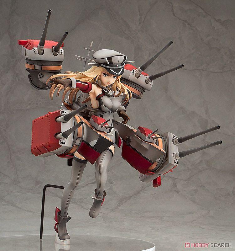 Bismarck(ビスマルク)改 (フィギュア)