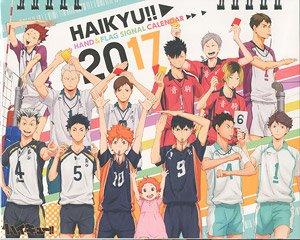 卓上 ハイキュー!! 2017 カレンダー (キャラクターグッズ)