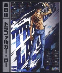 retail prices sells arriving 2017 One Piece Body Poster Calendar Law (Anime Toy ...