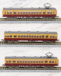鉄道コレクション 京阪電車 1900系 特急電車 (3両セットB)