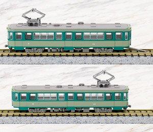 鉄道コレクション 京阪電車大津線 80型 連結車・非冷房 (2両セット)