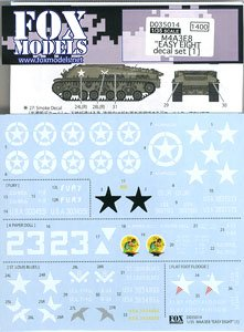 M4A3E8 `EASY EIGHT` decal set 1 (デカール)