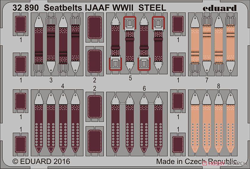 1/32 WW II 日本陸軍機用シートベルト ステンレス製 (プラモデル)
