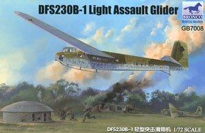 独・DFS230B-1空挺グライダー (プラモデル)