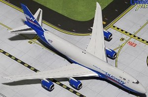 シルクウェイ航空 VQ-BVB 747-8F (完成品)