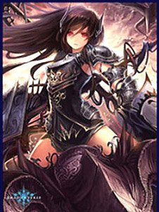 Chara Sleeve Collection Mat Series [Shadowverse] Dark Dragoon Forte (MT279) (Card Sleeve)