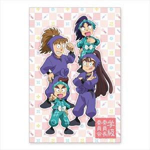 忍たま乱太郎 ポストカード 学級委員長委員会 (キャラクターグッズ)