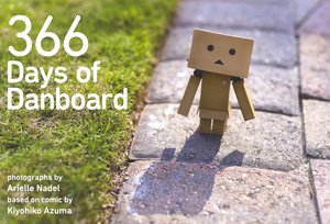 366 Days of Danboard (Art Book)