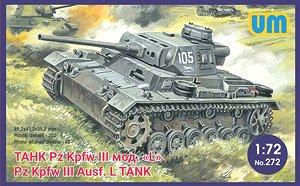 独・III号戦車L型 (プラモデル)