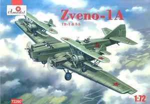 ズベノ1A 親子飛行機・ツポレフTB-1&ポリカルポフI-5 (プラモデル)