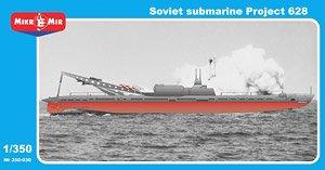 露・628型巡航ミサイル発射実験潜水艦 (MicroMirブランドMM350030) (プラモデル)