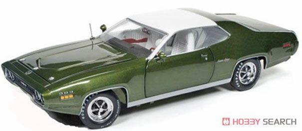1971 Plymouth Sattelite Sebring Plus (シャーウッドフォレストグリーン) (ミニカー)