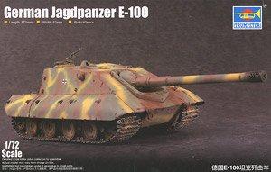 ドイツ軍 E-100重駆逐戦車 `サラマンドル` (プラモデル)