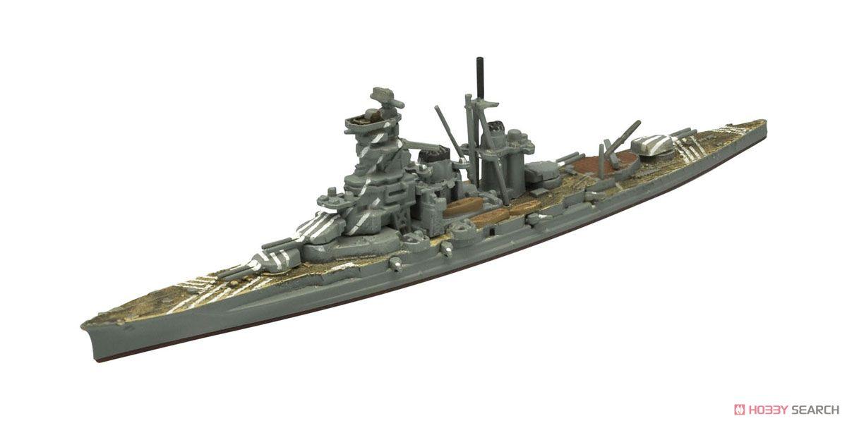 艦船キットコレクション FINAL(ファイナル) 呉空襲編 10個セット (食玩)