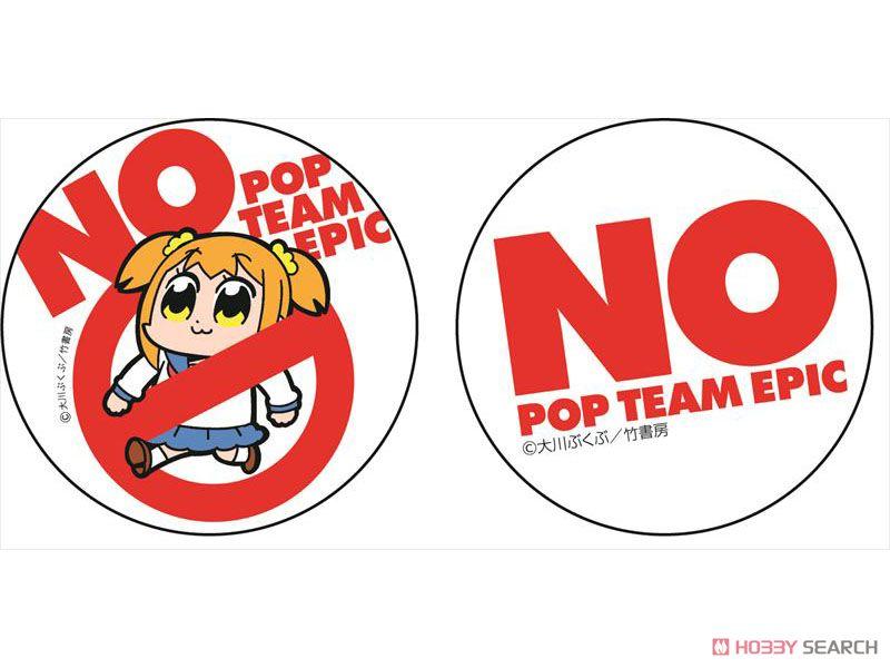 ポプテピピック アンチポプテピ缶バッジセット ポプ子 Ver (キャラクターグッズ)