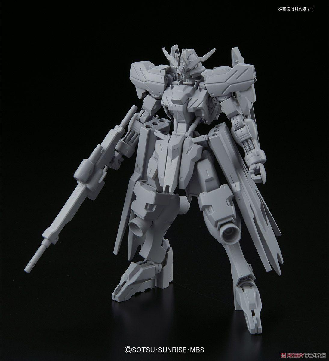 ガンダムヴィダール(仮) (HG) (ガンプラ)
