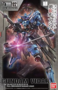 Gundam Vidar (1/100) (Gundam Model Kits)