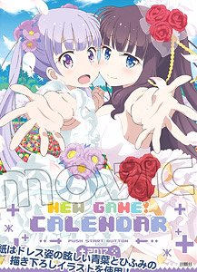 NEW GAME! 2017年カレンダー (キャラクターグッズ)