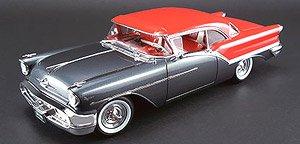 Oldsmobile Super 88 1957 (ミニカー)
