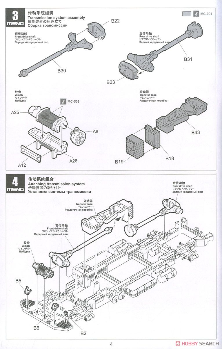 honda d15b7 wiring harness diagram html imageresizertool com Wire Harness Schematic Wire Harness Assembly