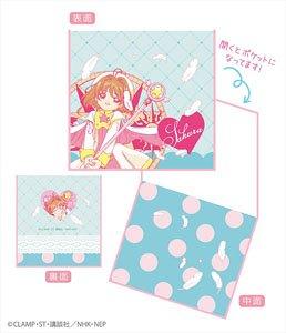 カードキャプターさくら ポケットタオル 01 ミント (キャラクターグッズ)