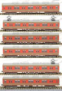 鉄道コレクション 東武鉄道 8000系 8111編成ツートンカラー (東武博物館動態保存編成) (6両セット)