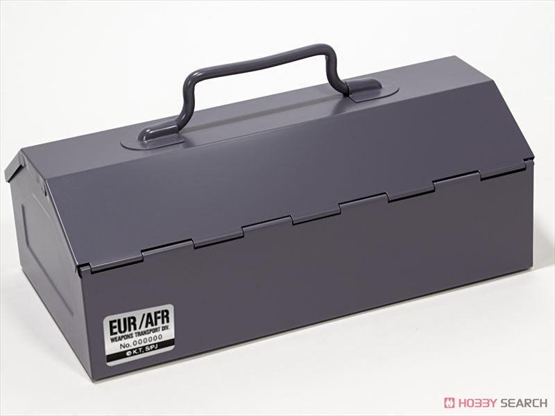 ヨルムンガンド HCLI 山型ツールボックス グレー (キャラクターグッズ)