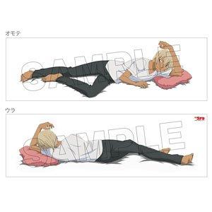 名探偵コナン 抱き枕カバー 安室透 (キャラクターグッズ)