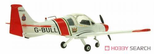 ブルドック 皇家香港補助空軍 A.F.HKG-5/G-BULL (完成品)
