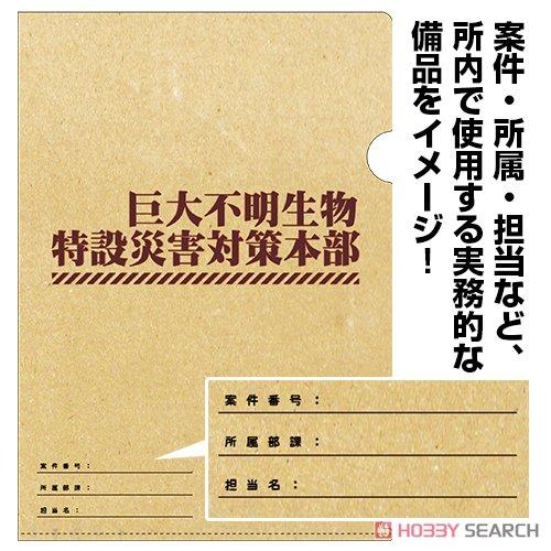 シン・ゴジラ 巨災対クリアファイル (キャラクターグッズ)